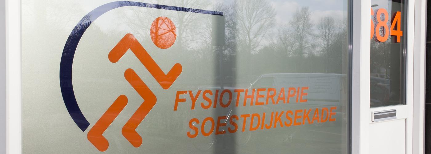 fysiotherapie, behandeling, medische fitness, escamp, escamplaan,Rustenburg-Oostbroek, cardiotraining, Leyweg